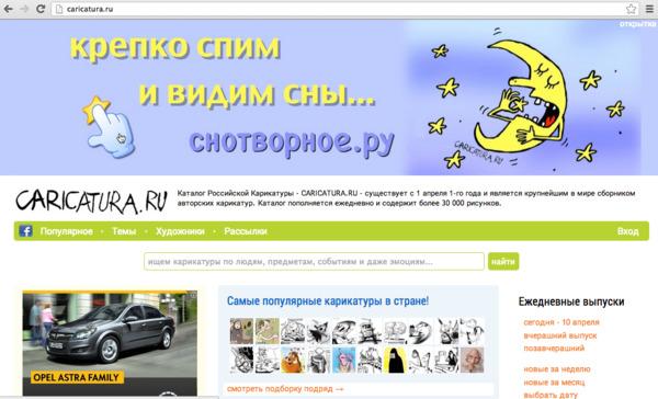 https://img.zzweb.ru/img/737421/Voila_Capture98.png