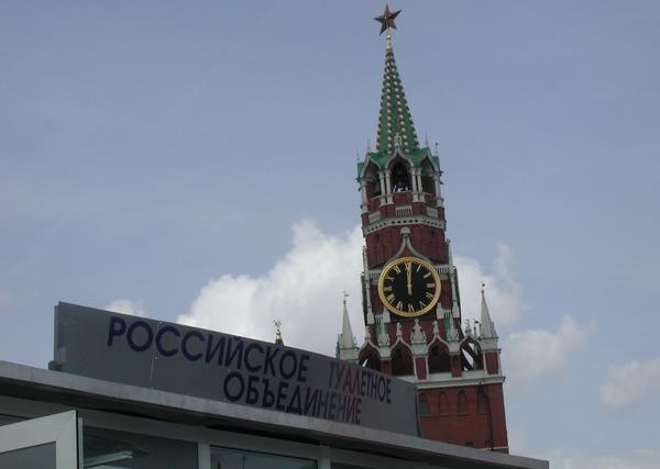 Заявление от имени Януковича распространил Кремль, - СМИ - Цензор.НЕТ 8003