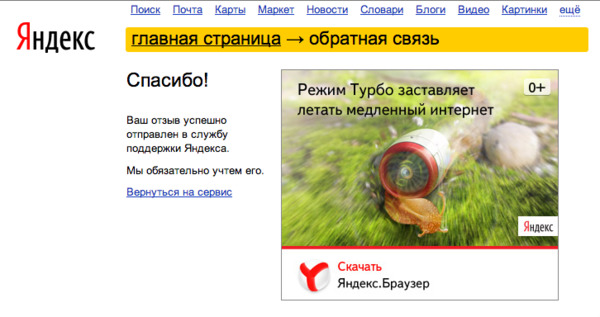 http://img.zzweb.ru/img/738558/Voila_Capture109.png