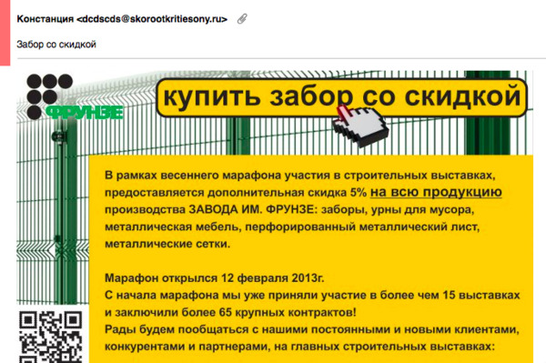 http://img.zzweb.ru/img/738755/Voila_Capture121.png