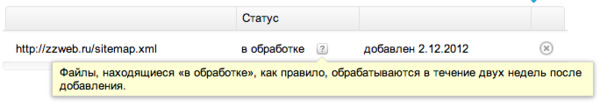 http://img.zzweb.ru/img/738783/Voila_Capture123.png