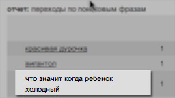 http://img.zzweb.ru/img/739365/Voila_Capture134.png