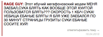 http://img.zzweb.ru/img/739372/Voila_Capture135.png