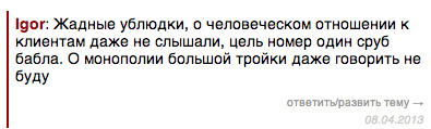 http://img.zzweb.ru/img/739372/Voila_Capture136.png