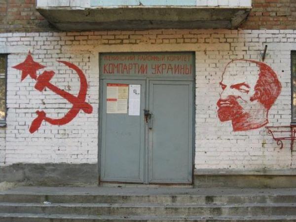 """Российские коммунисты поедут наблюдателями на """"выборы"""" к террористам - Цензор.НЕТ 5130"""