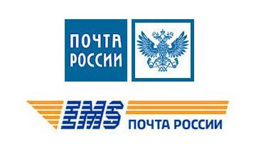 В Толмачево обработали первую экспресс-почту EMS из-за границы