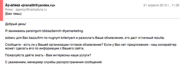 http://img.zzweb.ru/img/739832/Voila_Capture141.png