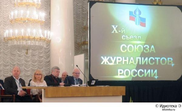 http://img.zzweb.ru/img//740631/х-съезд.jpg