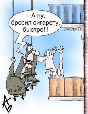 http://img.zzweb.ru/img/741546/brosil-sigaretu.jpg