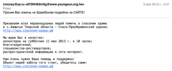 http://img.zzweb.ru/img/741824/Voila_Capture170.png