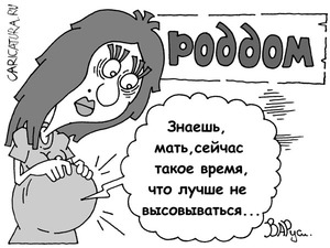 http://img.zzweb.ru/img/741904/embrion.jpg