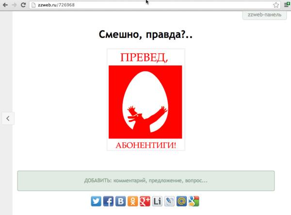 http://img.zzweb.ru/img/742224/screen-23.png