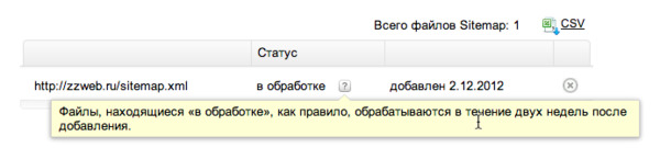 http://img.zzweb.ru/img/743728/Voila_Capture23.png