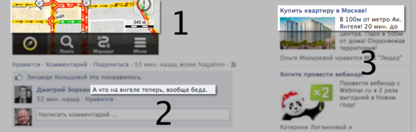 http://img.zzweb.ru/img/743745/Voila_Capture24.png