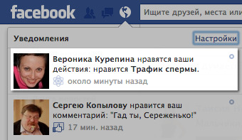 http://img.zzweb.ru/img/743861/Voila_Capture26.png