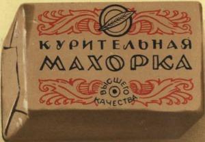 http://img.zzweb.ru/img/743963/mahorka.jpg