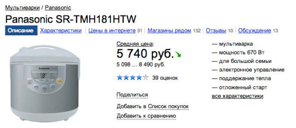 http://img.zzweb.ru/img/745796/Voila_Capture125.png