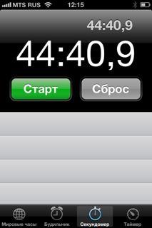 http://img.zzweb.ru/img/745932/timer.jpg