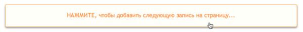http://img.zzweb.ru/img/746254/Voila_Capture129.png