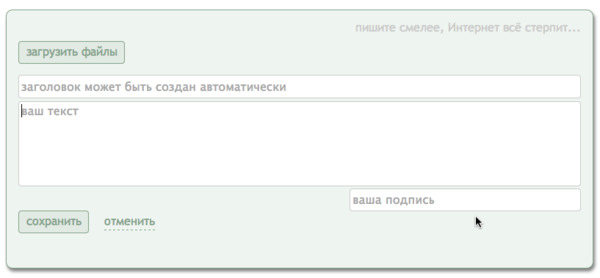 http://img.zzweb.ru/img/746254/Voila_Capture130.png