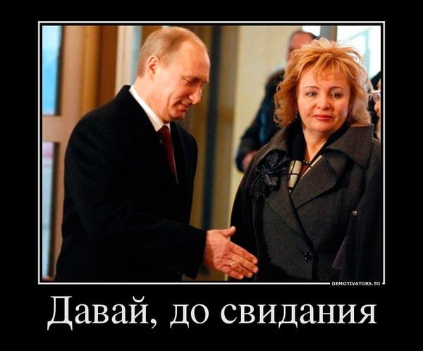 http://img.zzweb.ru/img//747175/davaj-do-svidaniya.jpg