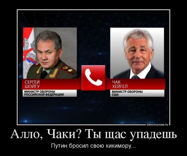 http://img.zzweb.ru/img//747176/tyi-schas-upadesh.jpg