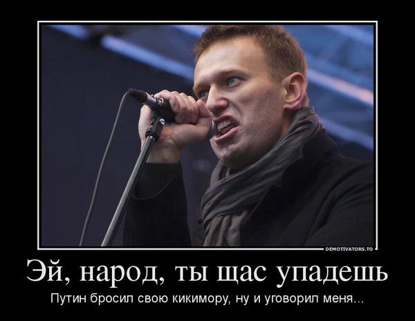 http://img.zzweb.ru/img/747180/narod-tyi-schas-upadesh.jpg