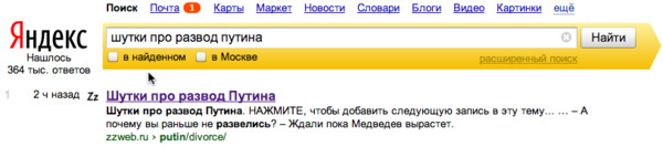 http://img.zzweb.ru/img/747195/Voila_Capture166.png