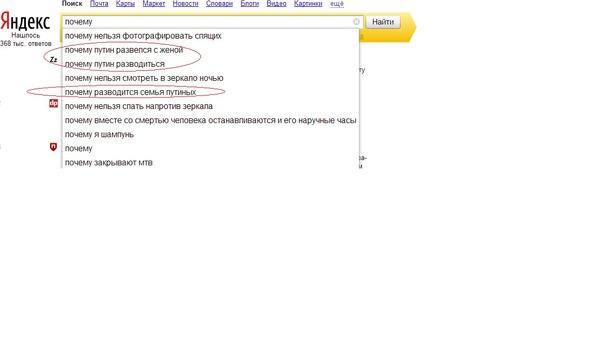 http://img.zzweb.ru/img//747236/Безымянный.jpg