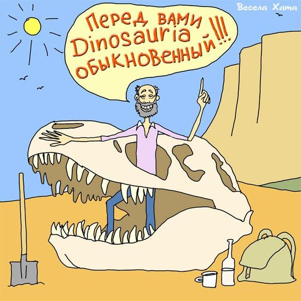 https://img.zzweb.ru/img/747861/Kartinka-karicatura-Latyn-2013.jpg
