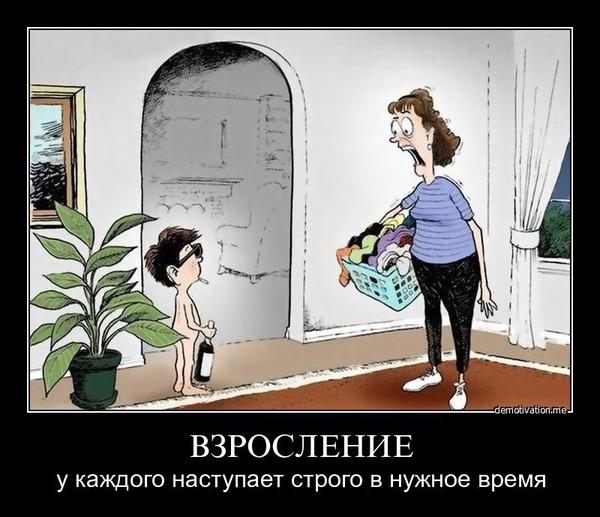 http://img.zzweb.ru/img/748059/вросление.jpg
