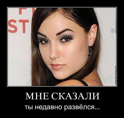 http://img.zzweb.ru/img/748063/vwruy8dosemr.jpg