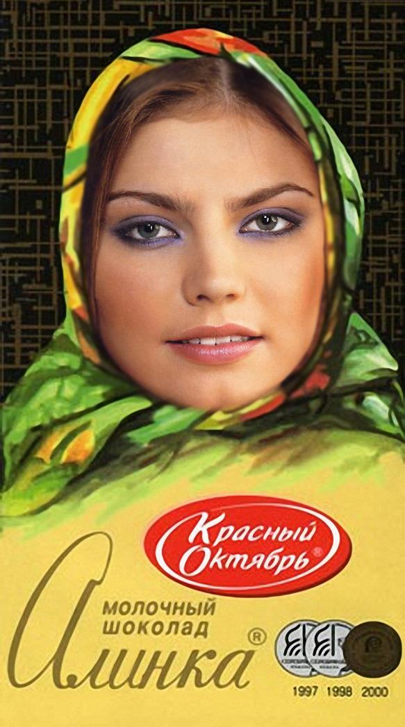 http://img.zzweb.ru/img/748844/алинка.jpg