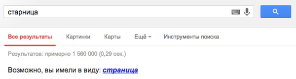 http://img.zzweb.ru/img/749831/Voila_Capture242.png