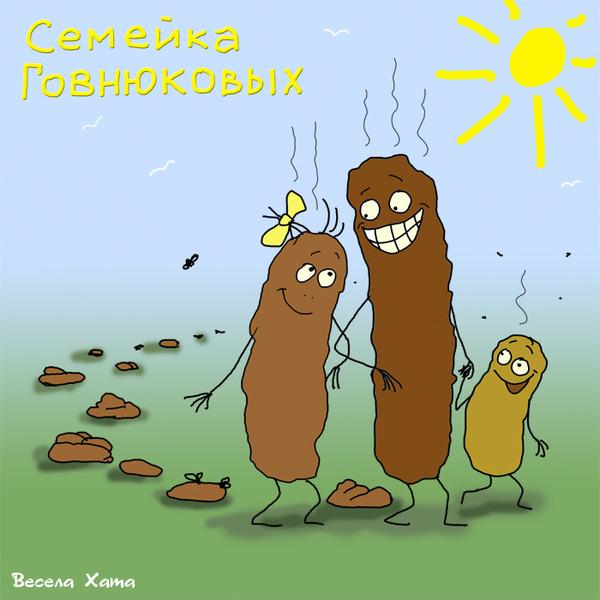 https://img.zzweb.ru/img/750286/Govno-21-06-2013.jpg