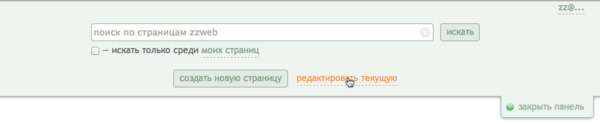 http://img.zzweb.ru/img/750300/Voila_Capture273.png