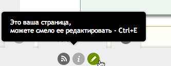http://img.zzweb.ru/img/750300/Voila_Capture275.png
