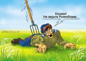 http://img.zzweb.ru/img/750467/21773.jpg