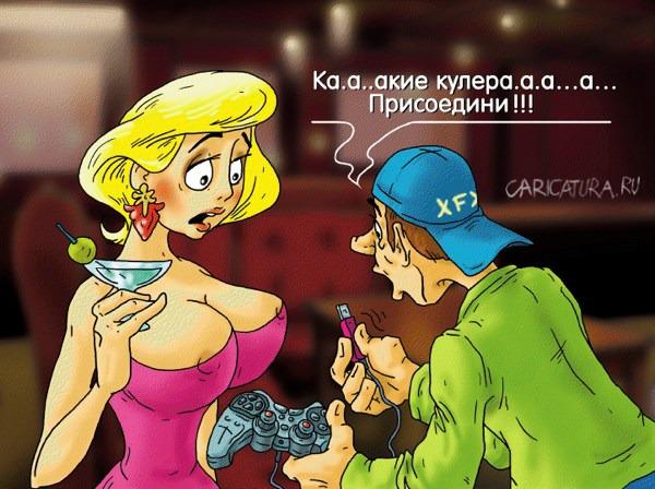 https://img.zzweb.ru/img/751132/2611.jpg