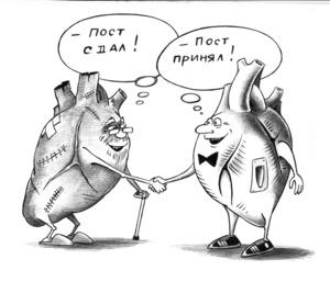 http://img.zzweb.ru/img/751134/сердце(1).jpg