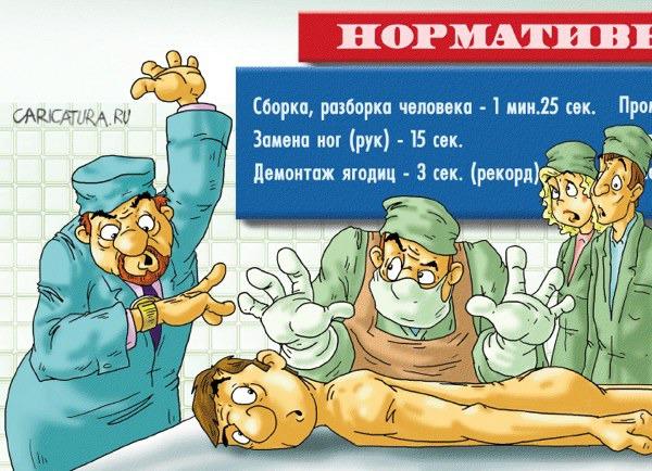 http://img.zzweb.ru/img/751136/21472.jpg