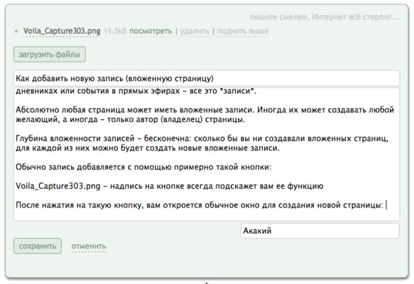 http://img.zzweb.ru/img/751688/Voila_Capture304.png