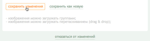 http://img.zzweb.ru/img/751689/Voila_Capture310.png