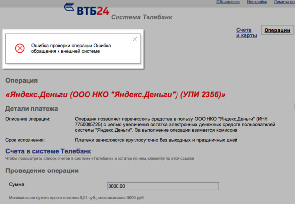 http://img.zzweb.ru/img/752100/Voila_Capture321.png