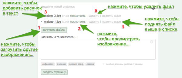 http://img.zzweb.ru/img/752746/Voila_Capture346.png