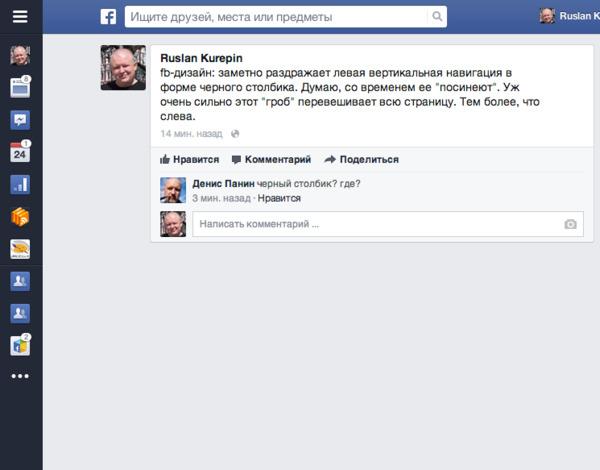 https://img.zzweb.ru/img/753324/Voila_Capture353.png