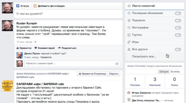 https://img.zzweb.ru/img/753324/Voila_Capture354.png
