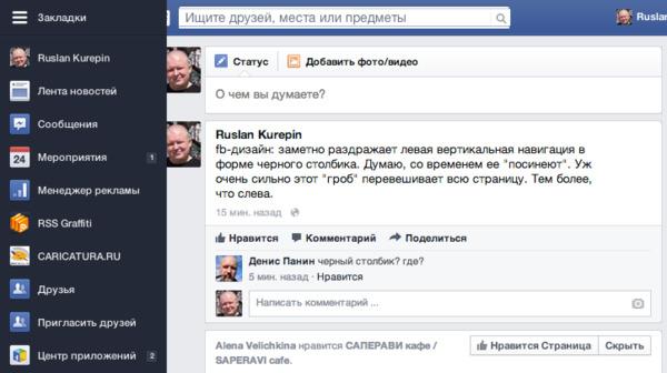 https://img.zzweb.ru/img/753324/Voila_Capture355.png