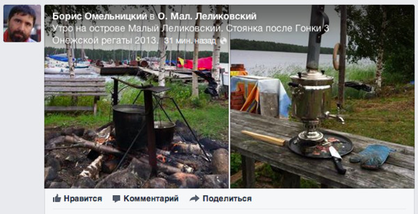 http://img.zzweb.ru/img/753441/Voila_Capture358.png