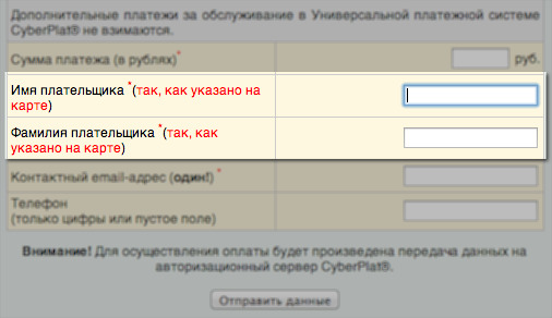 http://img.zzweb.ru/img/753711/Voila_Capture360.png